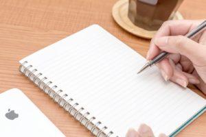 遺言よりも役立つ?すぐ書けるエンディングノート活用法